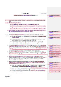 """This is an example screenshot for the above document, which provides a consolidated version of """"The Town and Country Planning (Local Planning) (England) Regulations 2012"""" (i.e. the """"Local Planning Regulations 2012"""")."""